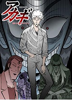 Kiseijuu-capture-3-Sentai-700x385 Los 10 mejores animes Seinen Psicológicos