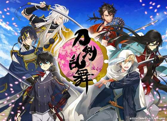 Touken-Ranbu-game-Wallpaper-560x407 New Touken Ranbu Musical to Start September