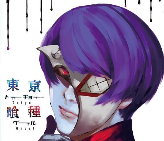 Tsukiyama Shuu Tokyo Ghoul wallpaper