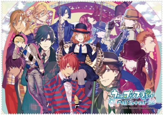 Uta-no-Prince-sama-game-Wallpaper-560x396 All New Uta no Prince-sama Project Underway!