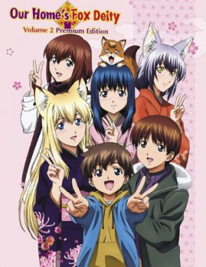 Screen-Shot-2020-09-11-at-4.10.54-PM-500x320 Top 10 Kitsune Anime [Best Recommendations]