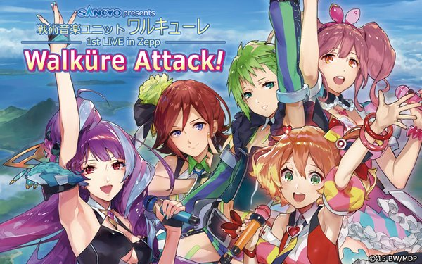 freija-wion-macross-delta It Hasn't Been on TV for a Month, but a Live Concert is Coming!