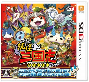 youkai-watch-wallpaper-560x396 Top 10 Games Ranking [Weekly Chart 05/19/2016]