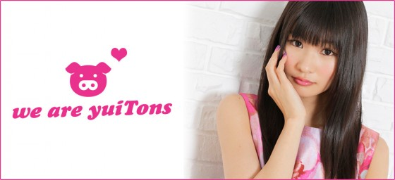 Yui-Watanabe-560x256 Desperate Times Call for Desperate Measures