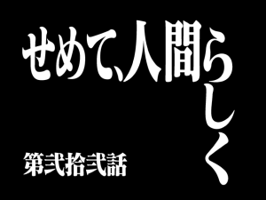 3-Evangelion-Scariest-Anime-Moments Top 10 Evangelion Title Cards [Japan Poll]