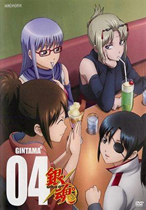 gintama-dvd-tsukuyo