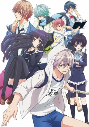 hatsukoi monster key visual