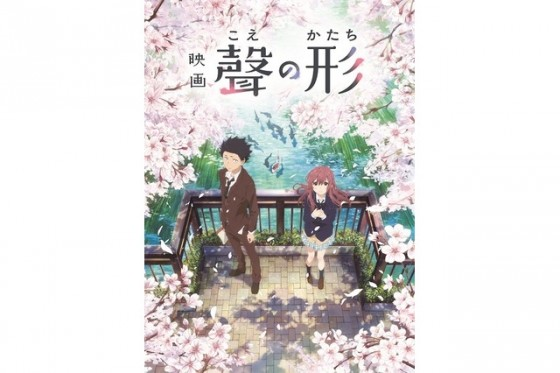 koe-no-katachi--560x320 KyoAni's Koe no Katachi PV Revealed!