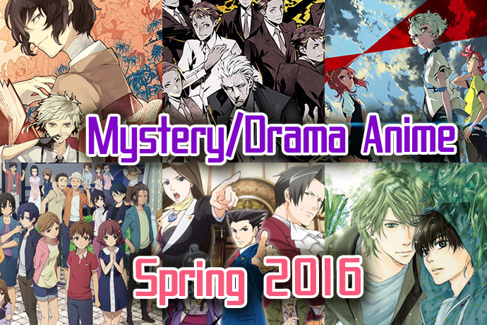 mystery-and-drama-anime-spring-2016-eyecatch