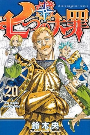 Anime Birthdays: Escanor from Seven Deadly Sins