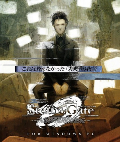 steins-gate Steins;Gate 0 PC Version Announced!