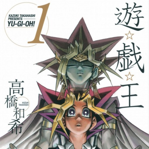 yu-gi-oh-tag-force-special-official-website-wallpaper-700x380 Top 10 Boy Hairstyles List in Anime