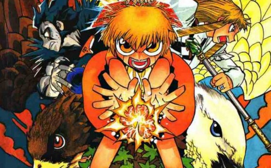 zatch-bell-560x348 Zatch Bell's Author Makes a Comeback!