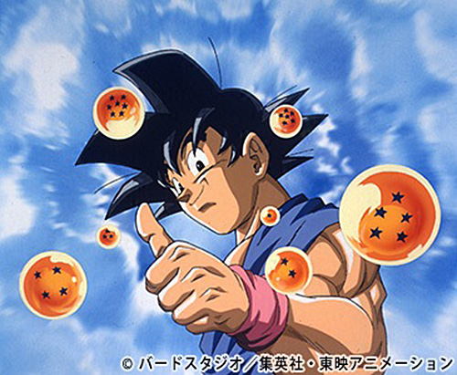 7 dragonball Capture