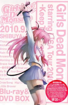 Angel-Beats-wallpaper-1-560x350 Anime Directed by Seiji Kishi [Japan Poll]