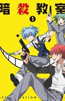 Assassination Classroom dvd