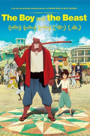 Bakemono-no-Ko-dvd-300x450 6 Anime Like Bakemono no Ko (The Boy and the Beast) [Recommendations]