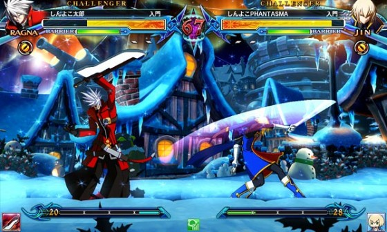BlazBlue Chrono Phantasma Capture