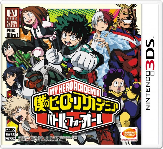 Boku-no-hero-Academia-Battle-for-all-3ds-famitsu-560x511 Top 10 Games Ranking [Weekly Chart 05/26/2016]