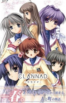 Clannad Visual Novel game dvd