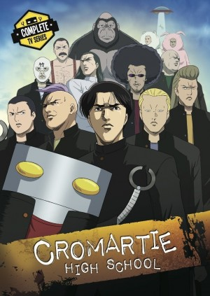 Cromartie High School dvd