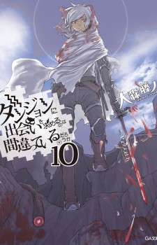Danmachi Light Novel 10