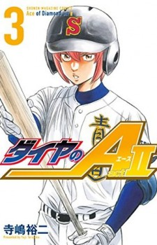 Diamond no Ace- Act II 3
