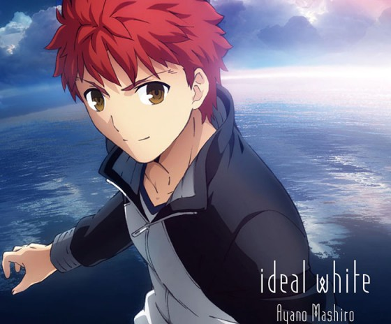 Emiya Shirou  Fate stay night wallpaper
