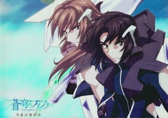 Fafner in the Azure wallpaper Soukyuu no Fafner