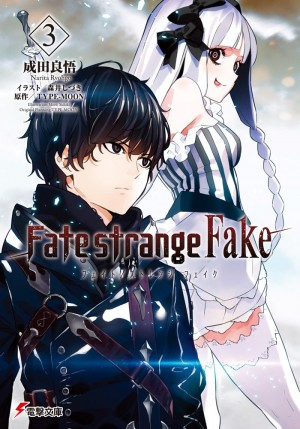 Fate.-Strange-Fake-Light-Novel-300x429 Top 10 Light Novel Ranking [Weekly Charts 05/24/2016]