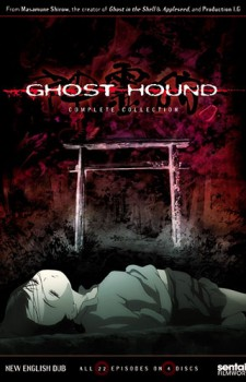 Ghost Hound dvd