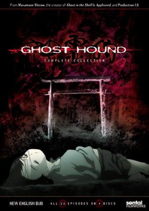Ghost Hound dvd
