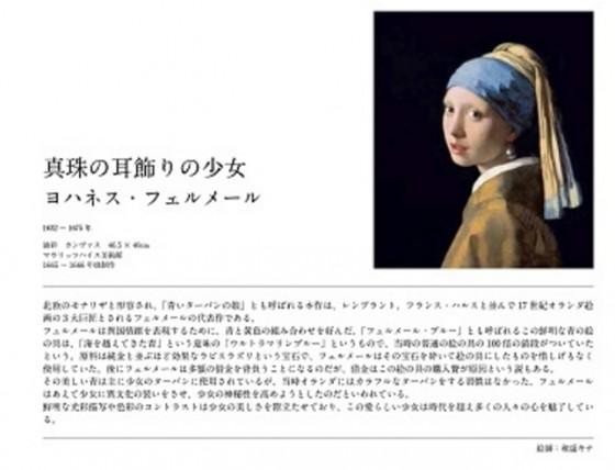 anime-art-e1463721783980 Moe for Monet?! Classic Art Gets Anime Makeover