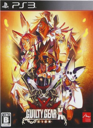 Guilty Gear Xrd game dvd