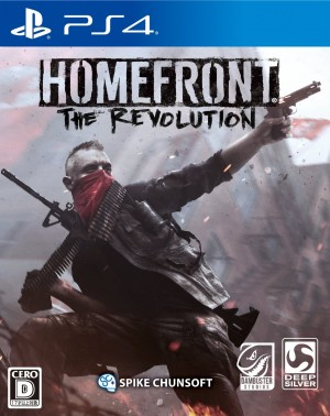 Homefront the Revolution famitsu