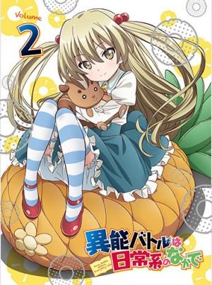 chuunibyou-demo-koi-ga-shitai-dvd-300x419 6 Anime Like Chuunibyou demo Koi ga Shitai! (Love, Chunibyo & Other Delusions!) [Recommendations]