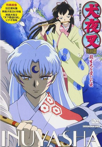 inuyasha-wallpaper-500x500 Top 10 Characters to Wield the Power of Smoke