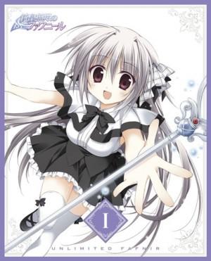 Dragonar-Academy-dvd-300x435 6 animes parecidos a Dragonar Academy