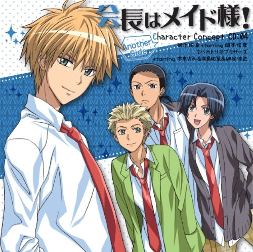 Kaichou-wa-Maid-sama-dvd-20160725020235-300x423 6 Anime Like Kaichou wa Maid-sama! (Maid Sama!] [Updated Recommendations]