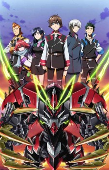 Zetsuen-no-Tempest-dvd-225x350 Top 10 Anime Frenemies