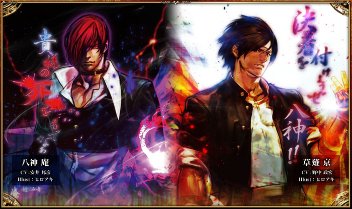 Top 10 Best King Of Fighters Characters Best List