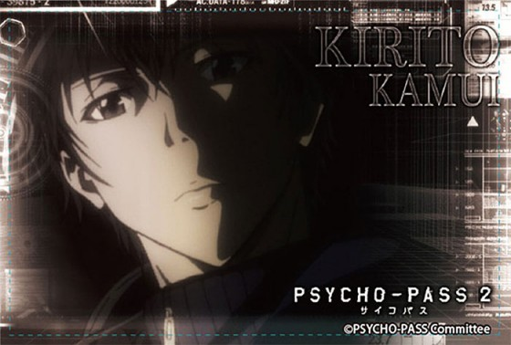 Kirito Kamui Psycho-Pass wallpaper