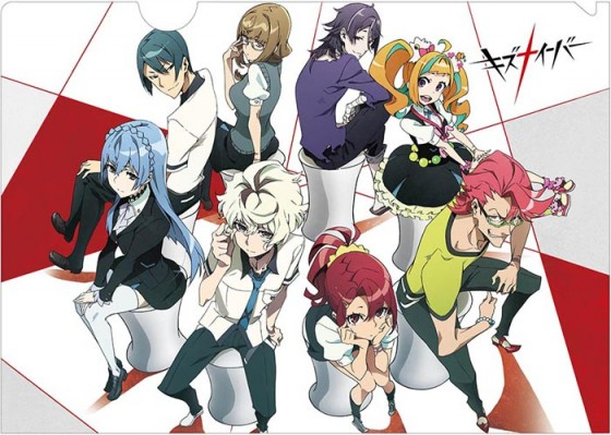 6 Anime Like Kiznaiver Recommendations