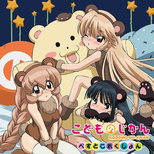 Mitsudomoe-wallpaper-1-500x500 Top 10 Loli Anime [Updated Best Recommendations]