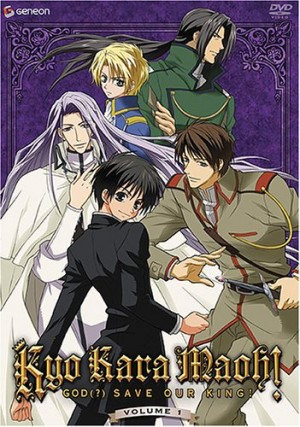 6 Anime like Kyou Kara Maou! (King From Now On!) [Recommendations]