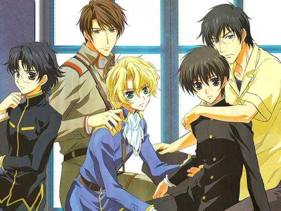 Kyou Kara Maou! wallpaper