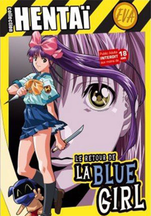 La Blue Girl dvd