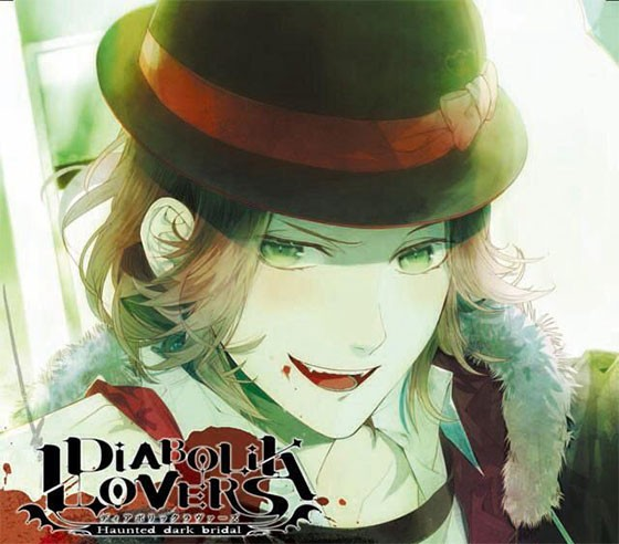 Laito Sakamaki Diabolik Lovers wallpaper