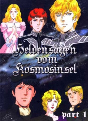 Legend of the Galactic Heroes dvd