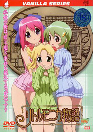 Screen-Shot-2020-09-11-at-4.10.54-PM-500x320 Top 10 Hentai Anime for Girls [Best Recommendations]
